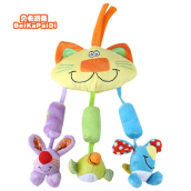 BEIKAPAIDI Cute Cartoon Animal Lace-up Bed Stroller Accessories Baby Toy Wind Chimes Bed Bell