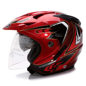 WTO Helmet Impressive Spectra - Candy Red