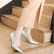 Trendy Grey Solid PU Pumps