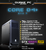 DIGITAL ALLIANCE Core D4+ EVO 7 with 2TB HDD