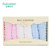 PurCotton Cotton Handkerchief for Baby