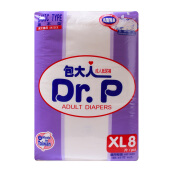 DR. P Adult Diapers Basic XL  (Isi 8pcs)