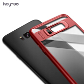 Keymao Full Protective Case TPU for Samsung Galaxy S8 Case-Red