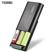 TOMO T3 DIY 3 x 18650 Li-ion Battery Smart Power Charger
