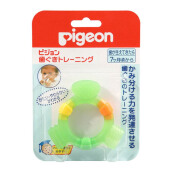PIGEON Teether Step 2