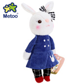 Metoo Tiramitu Stuffed Bunny Plush Rabbit Doll Toy Birthday Christmas Gift