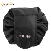Guapabien Travel Cosmetic Bag Drawstring Makeup Organizer Black