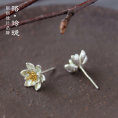 Luo Ling Long Silver plated gold stud earrings