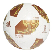 ADIDAS World Cup Glide - White/Copgol/Goldmt [5] CE8099