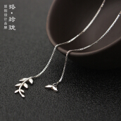 Luo Ling Long Silver asymmetrical olive branch ear line
