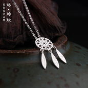 Luo Ling Long Silver Dream Catcher tassel leaves necklace