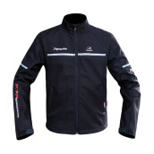 TVS Jacket Official Gear – Tourage R1.6