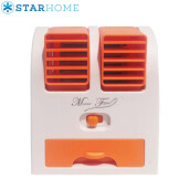 STARHOME AC Duduk Mini Portable - Double Blower Mini AC - Kipas Angin - Orange MF-BP-OR