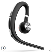 Ins RB P45 Wireless hanging ear long standby Bluetooth headset For Apple Android phones and IPAD-Black&Silver