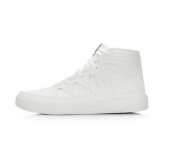 LI-NING D-WADE Basketball shoes ABCL013-2-11-White