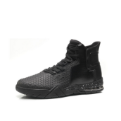 LI-NING GAI Basketball shoes ABCM101-4-10-Black