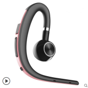 Ins RB P47 Wireless hanging ear long standby Bluetooth headset For Apple Android phones and IPAD-Black&Rose Gold