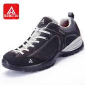 HUMTTO Men's Walking Shoes Trekking Shoes Casual Anti-fur Rubber Sneaker 40 Deep Gray