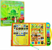 Ocean Toy E-Book Muslim 3 Bahasa Mainan Edukasi Anak Dark Yellow