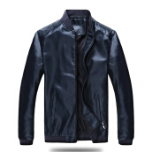 Leather Jacket for Men in Autumn