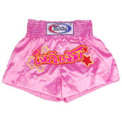 FAIRTEX Boxing Short BS0629 Pink XS