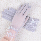 Nlfind Women's Sunscreen Lace Gloves