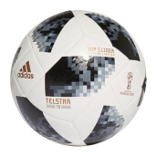 ADIDAS World Cup Tglid - White/Black/Silvmt [5] CE8096