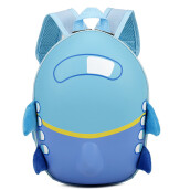 BESSKY Baby Girls Boys Kids Cute Airplane Cartoon Eggshell Backpack Toddler School Bag _