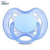 Philips Avent Silicone Baby Pacifier Toddler Infant Feeding Orthodontic Nipple 1pc Blue