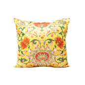 Vivere Cushion Cover Li Chrysanthemum Yellow 45x45