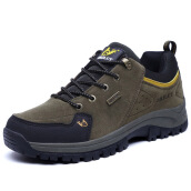 AOSEN Men's Outdoor Sports Non-slip Hiking Shoes
