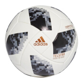 ADIDAS World Cup Comp - White/Black/Silvmt [5] CE8085