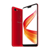 OPPO F7 4GB - Red