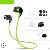 Ins AI P57 Wireless hanging ear long standby Bluetooth headset For Apple Android phones and IPAD-Green