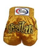 FAIRTEX Boxing Short BS0608 Gold