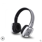 Ins RB P49 Wireless Bass Head-mounted headphones For Apple Android phones and IPAD -Silver White