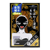 SEXYLOOK Gold Hydration Mask Cotton Black Mask 28ml x 5sheets