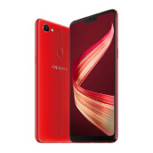 OPPO F7 Pro - Solar Red