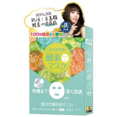 Sexylook Active Black Mask  #Hydrating 28ml x 4sheets