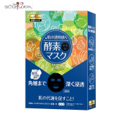 SEXYLOOK Fruit & Vegetable Enzyme long-term hydrating moisturizing facial mask Blue - Yellow