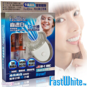 FASTWHITE Fast Teeth Whitening System - Whitening Gel with Dental Curing Light & 3D Fit Tray - Pemutih Gigi Instant [3ml x 4] Dark Blue Others