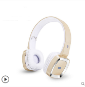 Ins RB P52 Wireless Bass Head-mounted headphones For Apple Android phones and IPAD -Gold