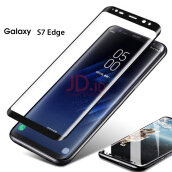 RockWolf Tempered Glass Samsung Galaxy S7 edge scratch-resistant screen protector glass cover hard transparent film 3D 9H hard