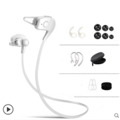 Ins AI P56 Wireless hanging ear long standby Bluetooth headset For Apple Android phones and IPAD-White