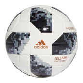 ADIDAS World Cup Sltrn - White/Black/Silvmt [Pro] CE8148