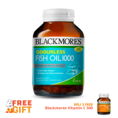 BLACKMORES Odourles Fish Oil 1000(200)