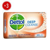 DETTOL Bar Soap Deep Cleanse 105gr Super Hemat - Isi 3