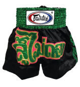 FAIRTEX Boxing Short BS0626 BlackGreen