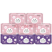 PurCotton Nice Princess Sanitary Napkins 8 packages(ultra-thin)