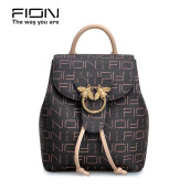FION PVC & Cow Leather Backpack - Brown & Camel Brown